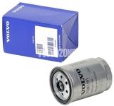 Fuel filter 2.4D/D5 (-2004) P2 (metallic - old type)