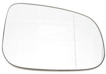 Outside mirror glass right P1 (2010-) C30/C70 II/S40 II/V50 passenger side