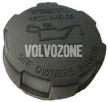 Oil filler cap gasoline engines P80, X40, P2, 2.4D/D5 (-2006) P2