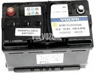 Battery 760A 70Ah 278x175x190 mm (AGM)
