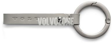 Leather lifestyle key ring, 9cm blond