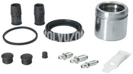 Front brake caliper repair kit (285,5/305mm diameter) P2 S60/S80/V70 II/XC70 II
