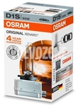 Osram Xenarc D1S xenon gas discharge tube