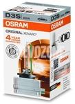 Osram Xenarc D3S xenon gas discharge tube